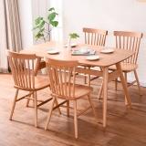 家逸饭桌 简约一桌四椅实木餐桌椅组合原木色