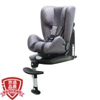 gb好孩子高速汽车儿童安全座椅 欧标ISOFIX系统 CS889-L116灰色满天星(约9个月-7岁)