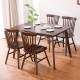 家逸餐桌 餐厅家具小户型饭桌 餐桌椅组合一桌四椅胡桃木色