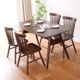家逸饭桌 简约一桌四椅实木餐桌椅组合胡桃木色