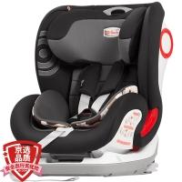 SAVILE猫头鹰 汽车儿童安全座椅9个月-12岁 卢娜V505E 黑鹰