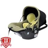 Kiddy 婴儿安全座椅 沉思者2代 5点式安全带 婴儿汽车安全提篮 适合0-13公斤 苹果绿 0-15个月