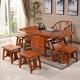 中伟实木茶台功夫茶桌中式茶几桌实木茶桌椅组合1600*800*720