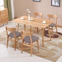 中伟全实木餐桌椅现代小户型白橡木餐椅组合北欧长方形简约一桌四椅原木色V字桌1400*800*750mm