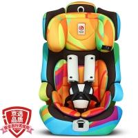 感恩(ganen)宝宝汽车儿童安全座椅阿瑞斯 钢骨架汽车isofix硬接口 9个月-12岁 梦想家