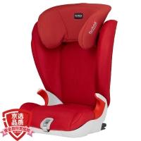 宝得适/百代适britax宝宝汽车儿童安全座椅 凯迪成长SL 适合3岁-12岁 (热情红)