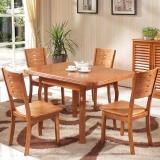 奈高实木餐桌椅组合简约现代两用可伸缩折叠加长方桌多功能饭桌1桌4椅-SA66