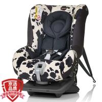 宝得适 百代适britax 宝宝汽车儿童安全座椅 头等舱白金版 正反向安装适合约0-4岁(小奶牛)