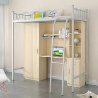 中伟公寓床铁床单人组合床学生宿舍床上下床高低床含衣柜书桌