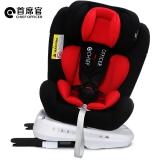 首席官 CHIEF OFFICER 916汽车儿童安全座椅isofix硬接口360°旋转双向安装0-12岁 经典红黑