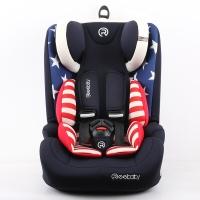 瑞贝乐reebaby儿童安全座椅宝宝婴儿汽车用坐椅9个月-12岁车载安全座椅 美国队长