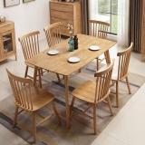 中伟餐桌家用餐桌实木餐桌北欧现代简约1500*805*750原木色