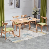 中伟木餐桌椅现代小户型白橡木餐椅组合北欧长方形简约一桌四椅原木色1300*800*750 U腿桌