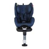 gb好孩子高速汽车儿童安全座椅 欧标ISOFIX系统 双向安装 CS768-N021 蓝色满天星(0-7岁)