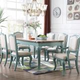 94027 美式乡村实木餐桌长方形饭桌 轻奢炫彩餐厅家具1.6米餐桌