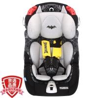 感恩 ganen 车载儿童安全座椅蝙蝠侠 isofix硬接口 9月-12岁