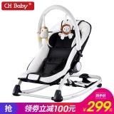 晨辉(CHBABY) 婴儿摇椅摇篮震动音乐多功能皮质宝宝哄睡神器婴儿摇摇椅躺椅便携式可折叠摇椅 皮质电动音乐