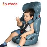 步达达(BUDADA)德国 宝宝汽车儿童安全座椅 雅骑士E600 优雅蓝 9-36kg约9个月-12岁