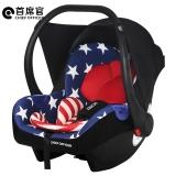首席官(CHIEF OFFICER)BC100B新生婴儿提篮式汽车儿童安全座椅0-15个月宝宝车载婴儿提篮 美国队长