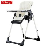 晨辉(CHBABY) 多功能儿童餐椅宝宝免安装可折叠婴儿餐椅便携高度可调高端皮质餐桌椅 502A 白色