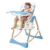 爱音(Aing)儿童餐椅 欧式多功能婴儿餐椅四合一宝宝餐椅可折叠便携C002(C002s) 蓝色