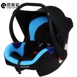 首席官(CHIEF OFFICER)BC100B新生婴儿提篮式汽车儿童安全座椅0-15个月宝宝车载婴儿提篮 蓝色