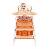 爱音(Aing)儿童餐椅 多功能分体组合椅/可变书桌躺椅/宝宝餐椅/ 婴儿餐椅学习桌C011蜜瓜橘