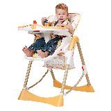爱音(Aing)儿童餐椅 欧式多功能婴儿餐椅四合一宝宝餐椅可折叠便携(C002s) 橘色 京东自营