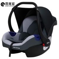 首席官(CHIEF OFFICER)BC100B新生婴儿提篮式汽车儿童安全座椅0-15个月宝宝车载婴儿提篮 灰色