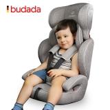步达达(BUDADA)德国 宝宝汽车儿童安全座椅 雅骑士E600 典雅灰 9-36kg约9个月-12岁