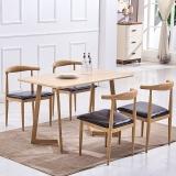 百思宜 餐桌椅组合现代简约小户型饭桌长方形咖啡桌餐厅桌子金属仿木纹 原木色120*70cm