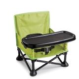 夏漫婴纷(summer infant) 宝宝便携式折叠矮椅(绿色)可折叠便携宝宝餐桌椅多功能餐椅餐桌矮脚椅增高座椅