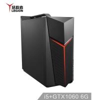 联想(Lenovo)拯救者 刃7000Ⅱ UIY吃鸡游戏台式电脑主机(I5-8400 8G 1T+128G SSD GTX1060 6G三年上门)