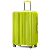 美旅AmericanTourister拉杆箱 男女商务静音飞机轮行李箱大容量可扩展 28英寸TSA海关锁旅行箱79B绿色