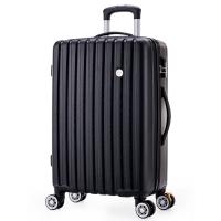 博兿(BOYI)万向轮24英寸拉杆箱时尚轻盈经典条纹行李箱男版商务休闲旅行箱BY-82002黑色