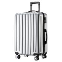 沃趣(woqu)时尚行李箱男女拉杆箱20英寸登机箱万向轮旅行箱密码箱WQ1711银色
