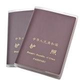 班哲尼 旅行护照防水套防磨损套 防溅水护照包 证件保护套护照夹 透明磨砂两个装