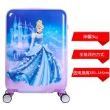 Disney 迪士尼儿童拉杆箱女行李箱万向轮登机箱可爱卡通小孩旅行箱 仙蒂公主20英寸 DSXD-1803-000820