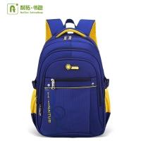 耐拓(NAITUO)书包N830 小学生大容量书包男1-2-3-6年级儿童书包6-12周岁孩子书包 宝蓝大号