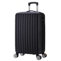博兿(BOYI)万向轮拉杆箱20英寸男女士登机箱轻盈行李箱 BY-72001黑色