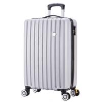 博兿(BOYI)万向轮20英寸拉杆箱时尚轻盈经典条纹行李箱男版商务休闲登机箱BY-82001银白色