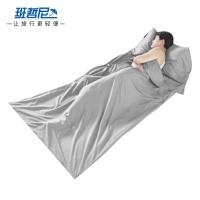 班哲尼 折叠隔脏睡袋成人 旅行户外用品旅游必备便携式宾馆酒店隔脏床单带透气拉链开口 单人加宽驼色