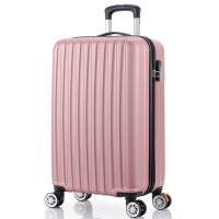 博兿(BOYI)万向轮拉杆箱20英寸男女士登机箱轻盈行李箱 BY-72001玫瑰金