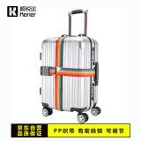 柯锐迩(Kerier)  十字打包带 拉杆箱行李捆绑带 旅行箱托运多彩捆扎带 密码锁4米长带