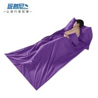 班哲尼 折叠隔脏睡袋成人 旅行户外用品旅游必备便携式宾馆酒店隔脏床单带透气拉链开口 单人加宽紫色