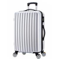 博兿(BOYI)万向轮拉杆箱24英寸男女士旅行箱轻盈行李箱 BY-72002银白色