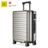 90分拉杆箱24英寸 德国拜尔PC材质静音万向轮行李箱 商旅两用旅行箱 宁静灰