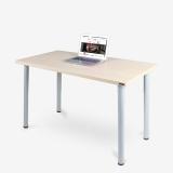 尼德(need) 电脑桌  加厚时尚耐用学习办公家用书桌 AC1AS (120*60) E1级环保无味 粉橡面灰腿