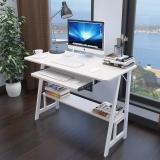 美达斯 简约电脑桌 台式电脑桌家用办公 小桌子 带键盘架暖白色13099