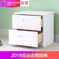 欧质 韩式床头柜 田园实木斗柜储物柜白色C21